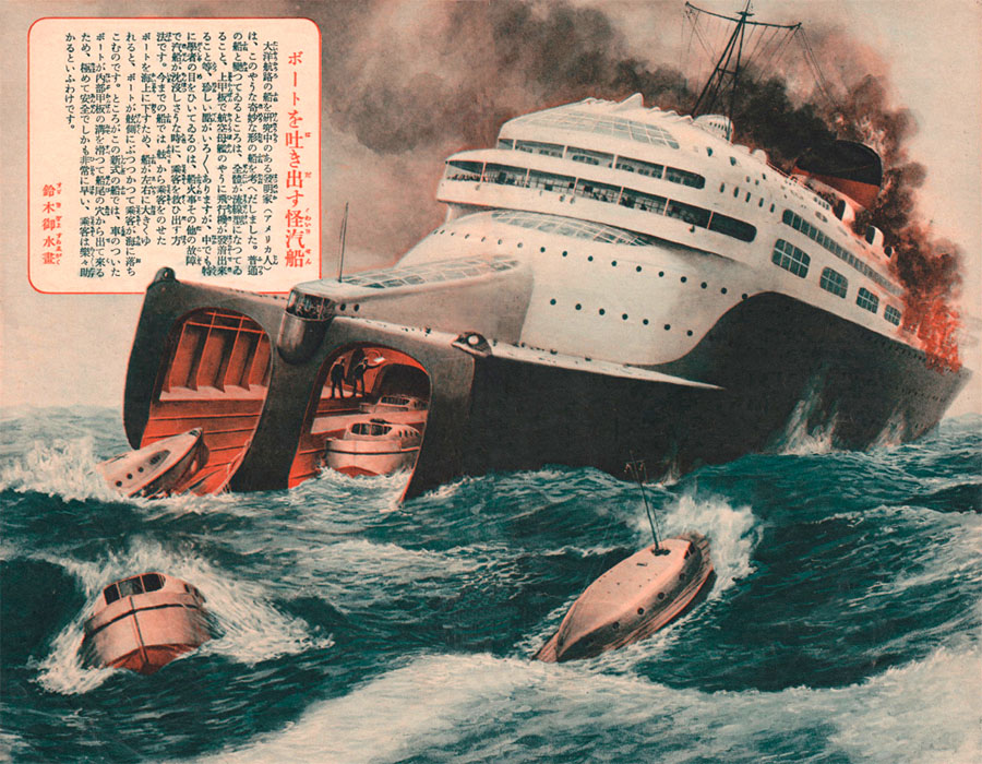 Japanese futuristic ocean liner launching life boats in 1936