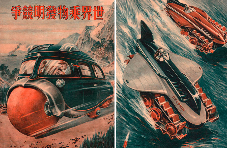 Japanse futuristic vehicles from 1936