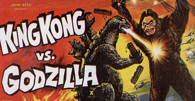 Copyright 1964 Toho Films